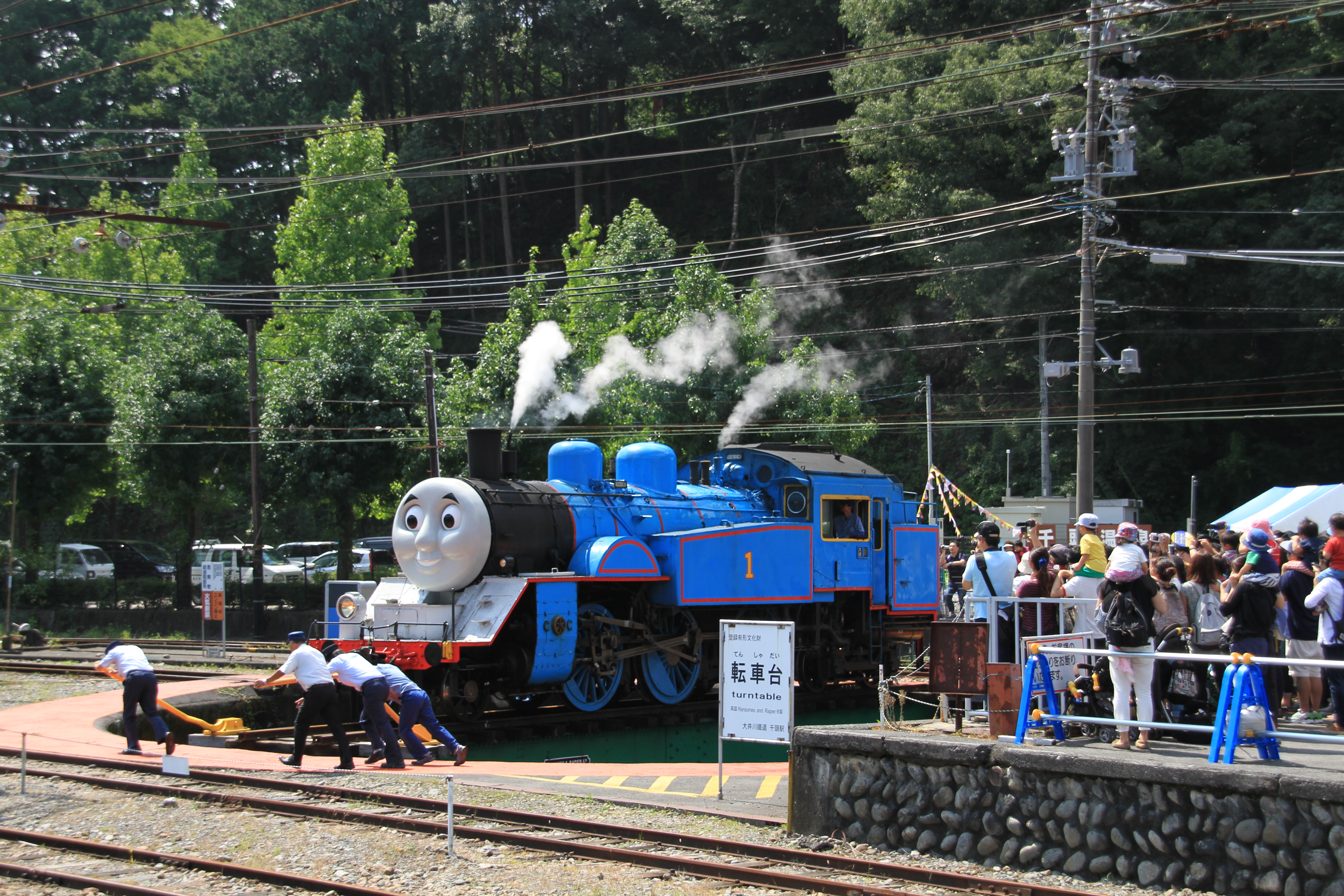 Awesome A Japanese Rail Travel Journal Vol 3 Thomas The Tank Engine Home Remodeling Inspirations Genioncuboardxyz